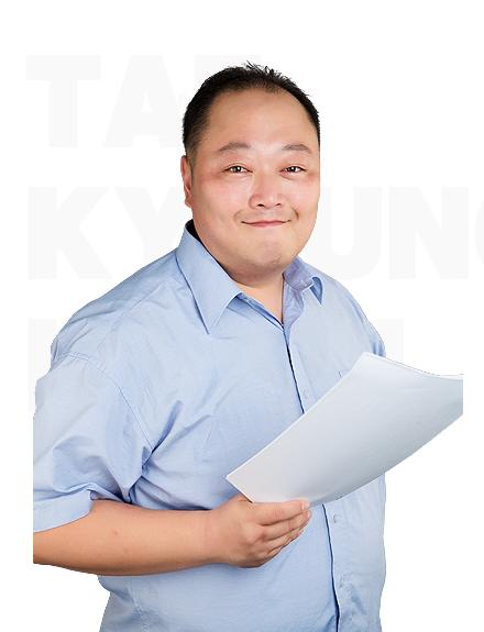 오정환 교수