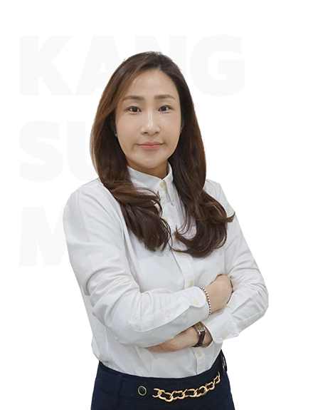 강선미 교수