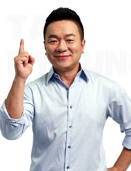한국공무원학원 홍보모델